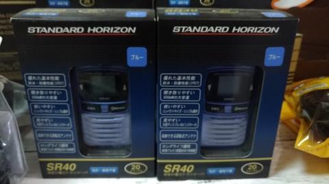 STANDARD HORIZON SR40(1台)