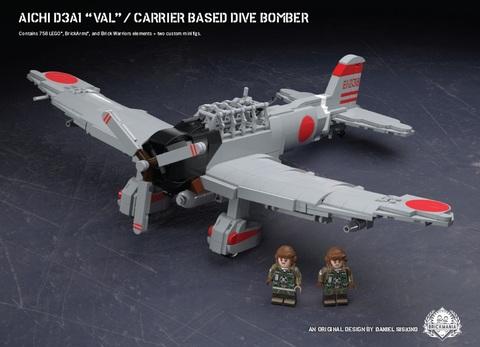 愛知 D3A1 九九式艦上爆撃機
