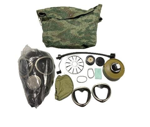 ロシア軍実物 PMK-3ガスマスク フルセット 新品未使用