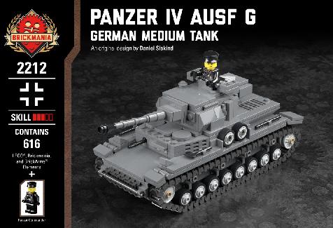 ドイツ軍PanzerIV Ausf G