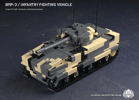 BMP-3 歩兵戦闘車