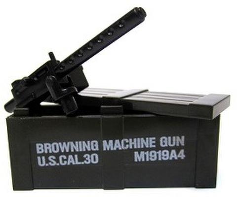 M1919ケアパッケージ