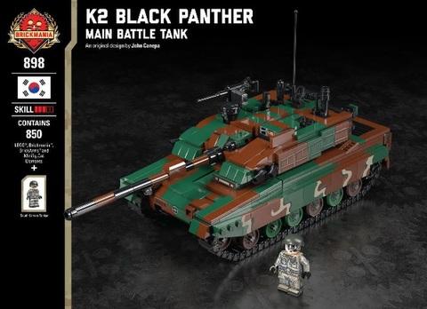 韓国軍ブラックパンサー主力戦車