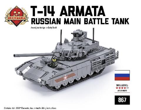 ロシア軍T-14 アルマータ