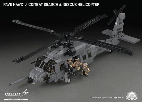 アメリカ軍 HH-60 ペイブ・ホーク