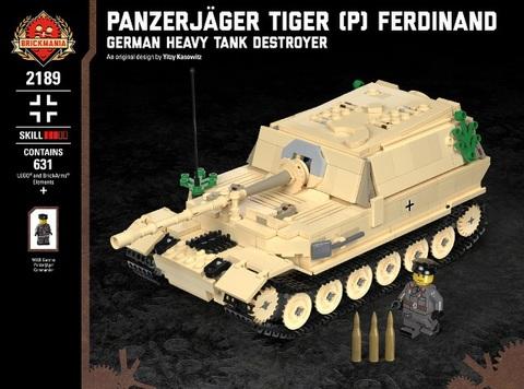 ドイツ軍 PanzerJager Tiger [P]フェルディナント