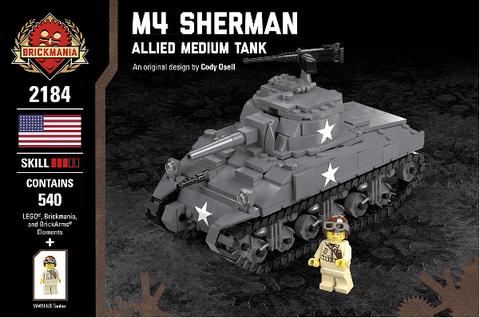 アメリカ軍 M4シャーマン 中型戦車