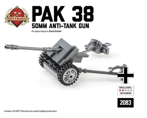PAK38 50mm 対戦車砲