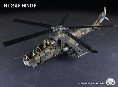 MI-24P Hind F ・アタック ヘリコプター