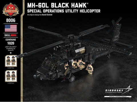 MH-60L Black Hawk