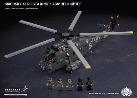 アメリカ軍 シコルスキー  SH-3A シーキング