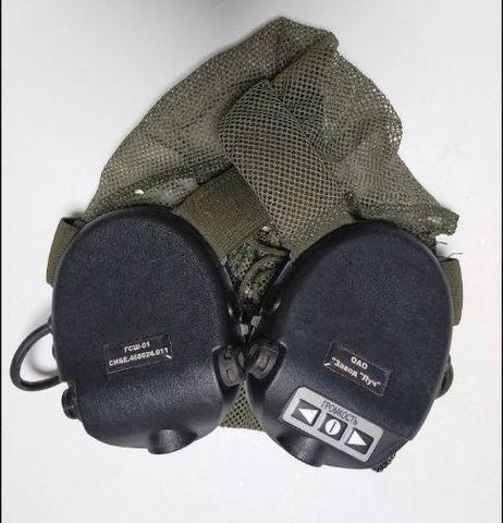 ロシア軍実物 官給品 GSSH-01アクティブヘッドフォンセット 新品