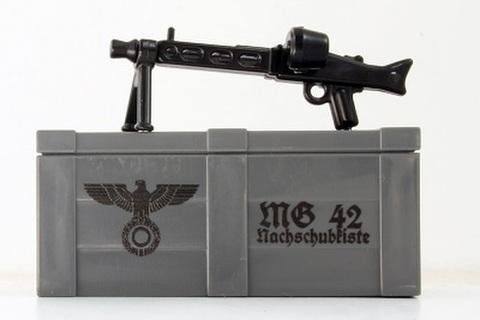 MG42ケアパッケージ