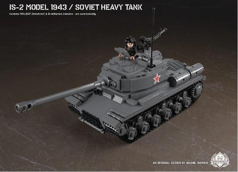ソ連軍 IS-2 重戦車
