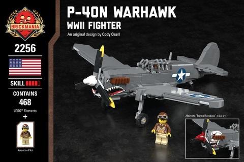 アメリカ軍 P-40N ウォーホーク