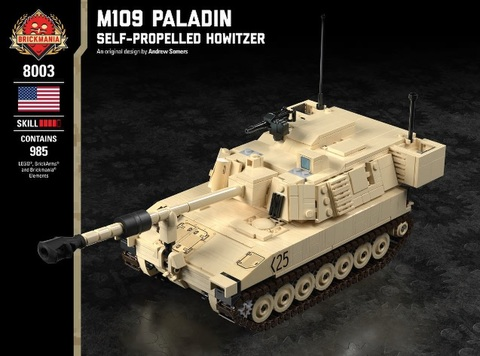 BM109 パラディンー自走榴弾砲