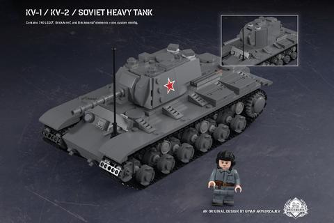 ソビエト軍 重戦車 KV-1/KV-2