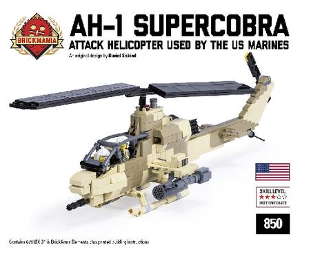 AH-1W スーパーコブラ