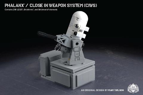 ファランクス (CIWS)