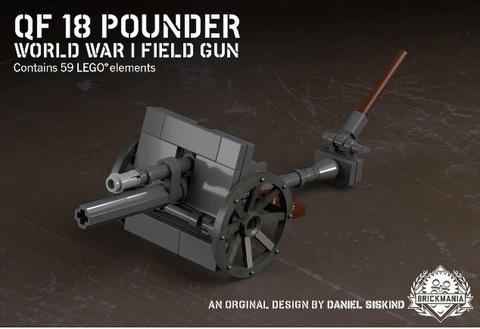 QF 18ポンド砲