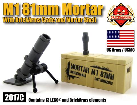 M1 81mm迫撃砲スペシャルパッケージ