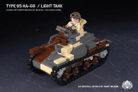 日本軍 九五式軽戦車