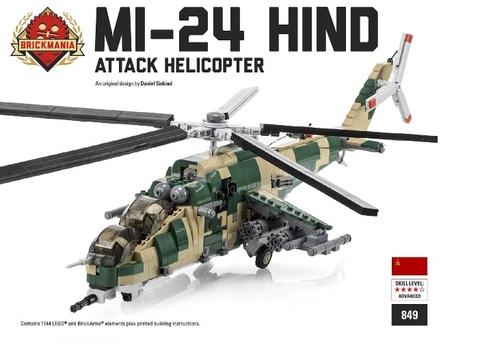 MI-24 Hind  アタック ヘリコプター