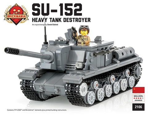 ソ連軍Su-152重駆逐戦車