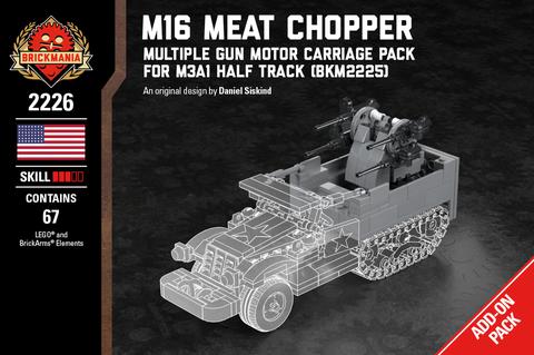 M16 ミートチョッパー