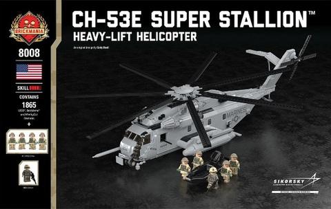CH-53E スーパー スタリオン