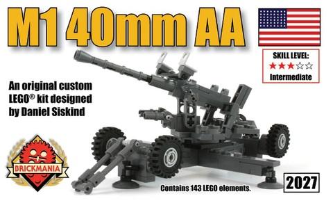 M1 40mm 対空砲