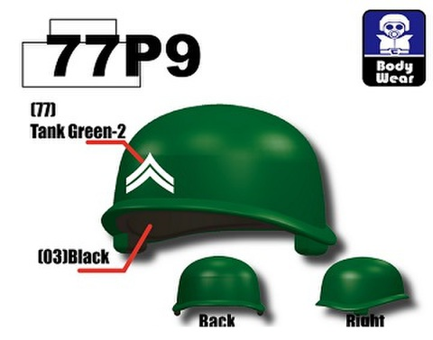 USアーミーM1ヘルメットMC - 3
