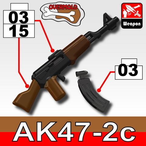 AK47-2C MC