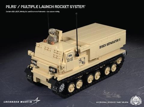 MLRS/多連装ロケットシステム