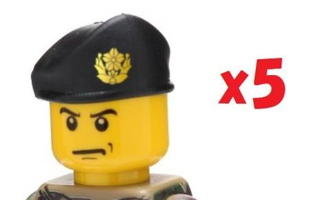 【5セット】陸上自衛隊仕様ベレー帽 JGSDF +LEGOのヘッド