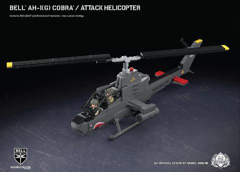 Bell AH-1(G) コブラ