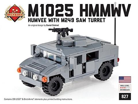 M1025ハンヴィー M249 ターレット付き