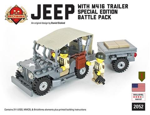 アメリカ軍 WWII ジープ/M416トレーラー付き(スペシャル エディション)
