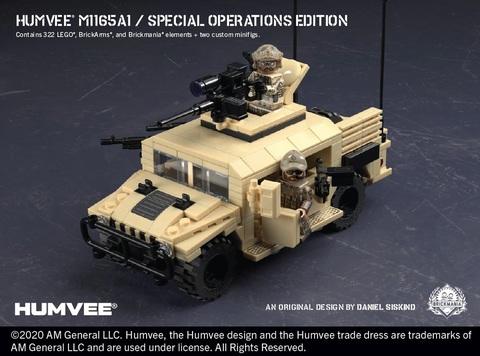 ハンヴィー M1165A1 スぺシャルオペレーションズエディション
