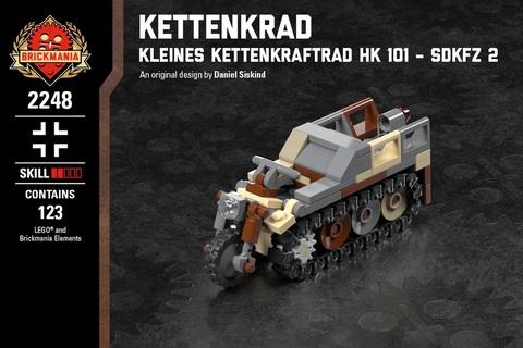 ドイツ軍 WWIIケッテンクラート