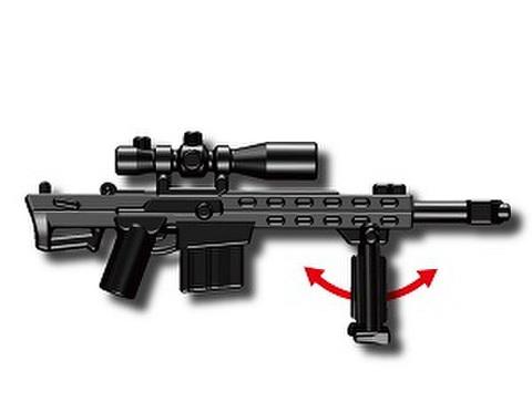 M83:専用バイポッド付