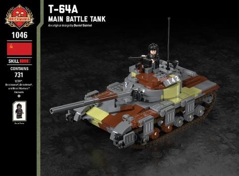 ソ連軍T-64A主力戦車