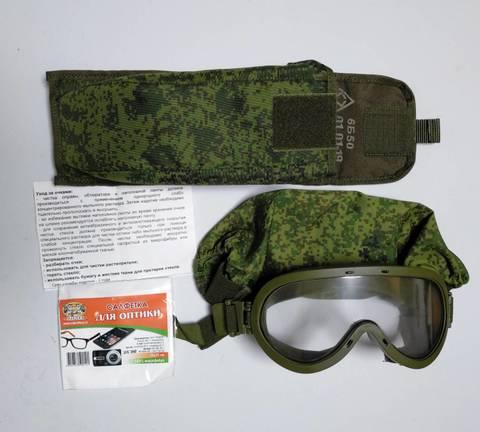 ロシア軍実物 官給品 6B50ゴーグルセット 新品