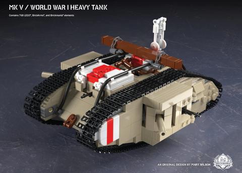 マーク V 戦車
