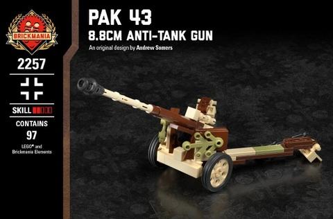PAK43 88mm 対戦車砲