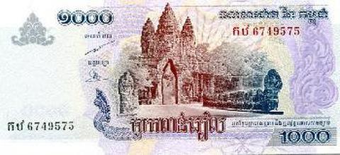 カンボジアリアル