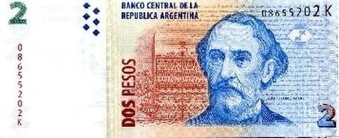 アルゼンチンペソ