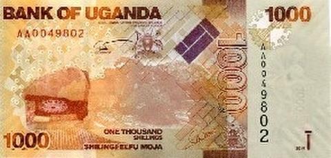 ウガンダシリング