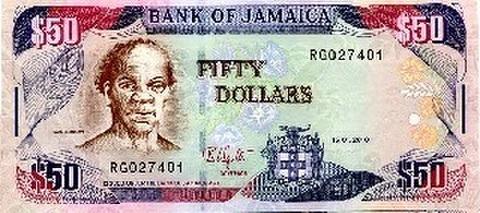ジャマイカドル