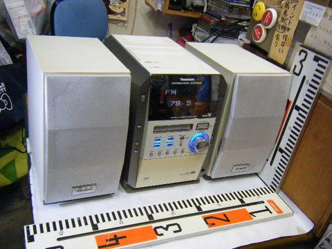 Panasonic SA-PM700MD